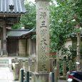 神社の名前