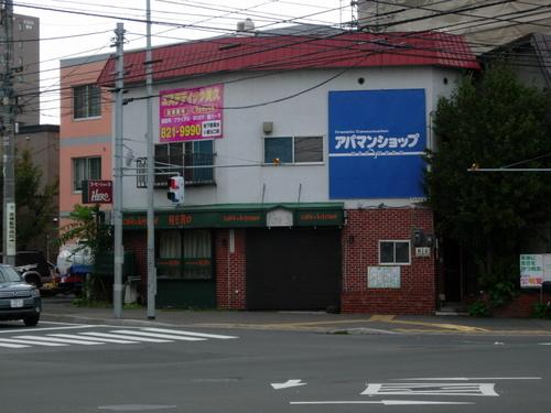 Sapporo_313